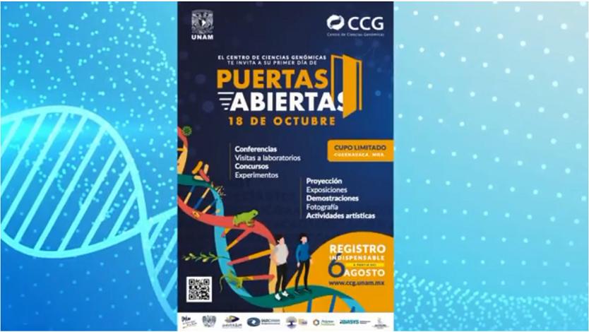 Puertas Abiertas CCG UNAM (video)